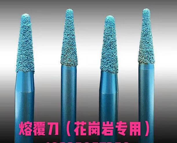 conical type granite engraving tools  for CNC Router