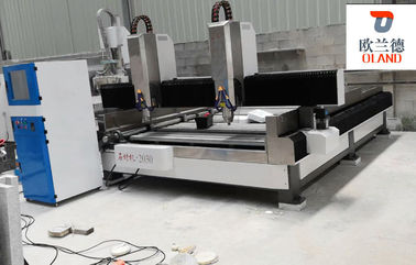 China Double Head Granite Engraving Machine , CNC Stone Carving Machine Low Failure Ratio factory